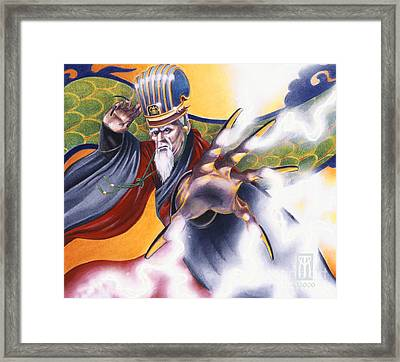 Gao Zhang 2 Framed Print by Melissa A Benson
