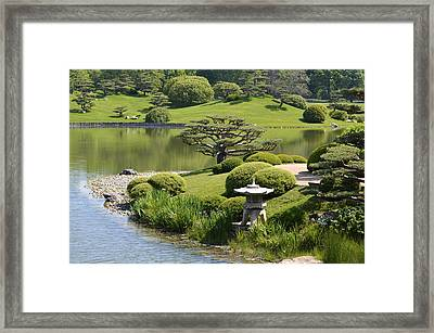 Garden Of Three Islands Framed Print