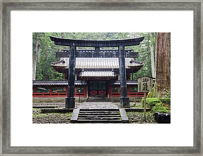 Gate To A Traditional Japanese Building Framed Print by Jeremy Woodhouse