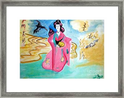 Geisha Butterfly Framed Print