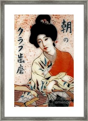 Geisha In Waiting  Framed Print by Ian Gledhill