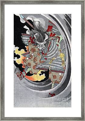 Genpei War, Ghost Of Taira No Atsumori Framed Print