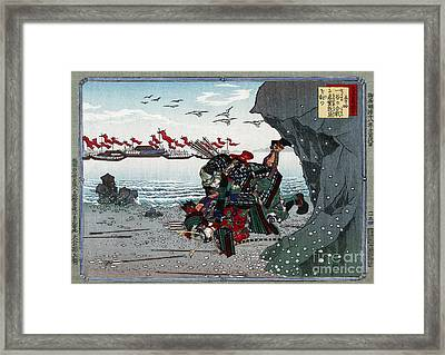 Genpei War, Kumagai Naozane And Taira Framed Print by Science Source
