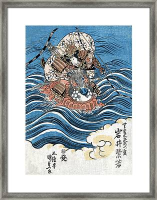 Genpei War, Taira No Tomomori, 12th Framed Print by Science Source