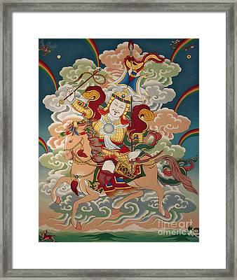 Gesar Gyalpo Framed Print