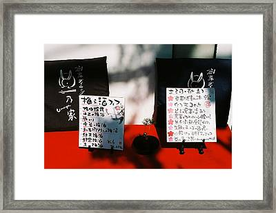 Get Hungry ... Framed Print