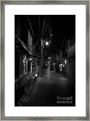 Gion Street Lights, Kyoto Japan Framed Print