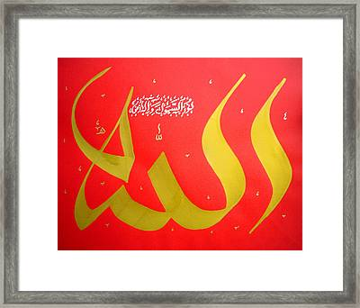 God In Arabic Framed Print