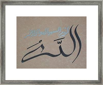 God Is The Light Framed Print by Faraz Khan