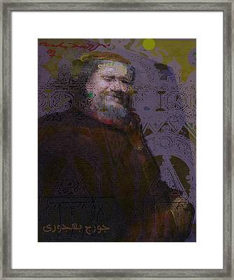 Goerge Bahgory Framed Print by Noredin Morgan