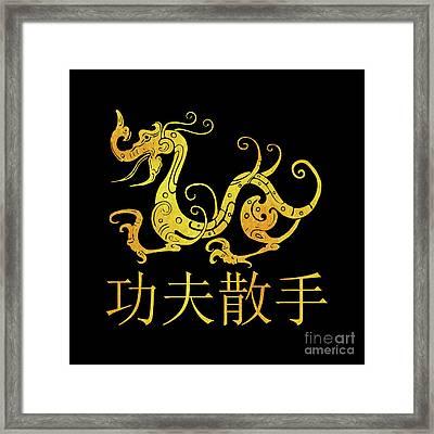 Gold Copper Dragon Kung Fu San Soo On Black Framed Print