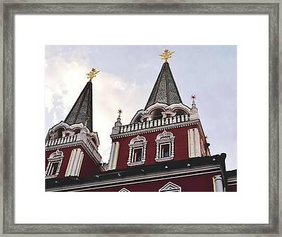 Golden Peaks Framed Print by JAMART Photography