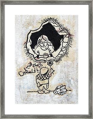 Good Morning Palestine Framed Print