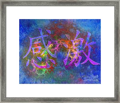 Gratitude Framed Print by John Beck