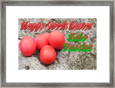 Greek Easter Framed Print