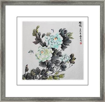 Green Melody Framed Print by Ping Yan