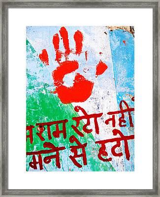 Hand Print Framed Print
