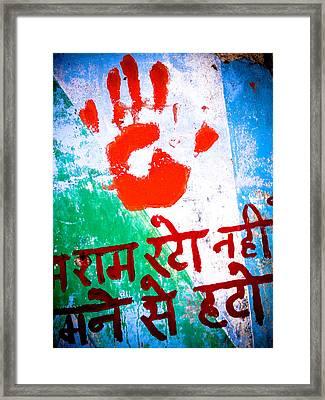 Hand Print II Framed Print