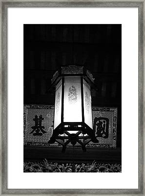 Hanging Lantern Hue Vietnam Framed Print