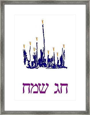 Hanukkah Card Framed Print by J erik Leiff