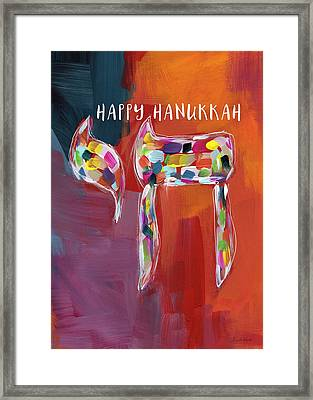 Hanukkah Chai- Art By Linda Woods Framed Print