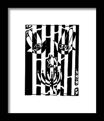 Psychedelic Judaica Framed Prints