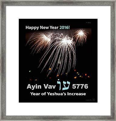 Happy New Year 2016 Framed Print