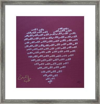 Heart Of A Believer Framed Print by Faraz Khan
