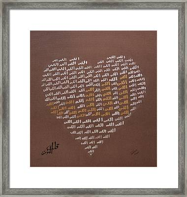 Heart Of A Believer With Allah In Brown Framed Print