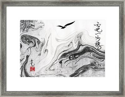 Heaven And Earth And One Lone Gull Framed Print