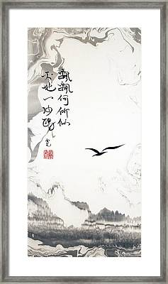 Heaven And Earth And The Lone Seagull Framed Print