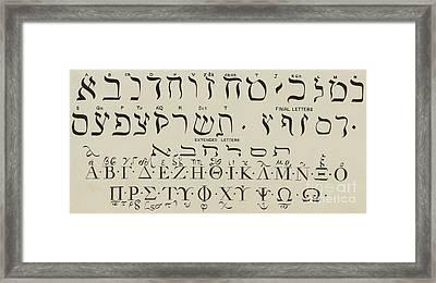 Hebrew And Greek Framed Print
