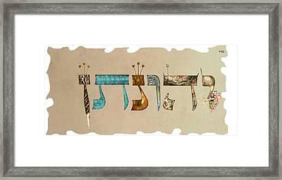 Hebrew Calligraphy- Yehonatan Jonathan Framed Print