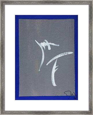 Heiroglyph Framed Print by John Wesley