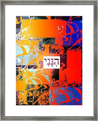 Henani Framed Print by Cooky Goldblatt