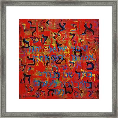 Hidden Spirit Framed Print by Marcy Silverstein