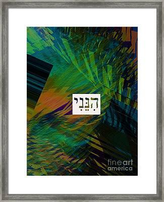 Hineni-vivid Framed Print
