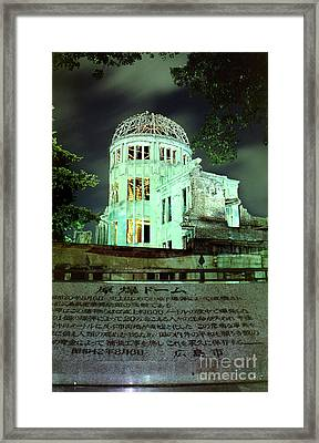 Hiroshima Peace Memorial Park, Japan Framed Print by Wernher Krutein