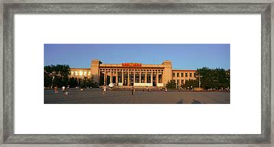 History Museum Of The Revolution Framed Print
