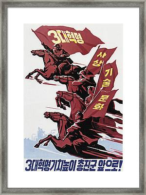 Hold The 3 Revolutions Banner High Framed Print by Daniel Hagerman