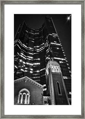 Holy Ghost 1999 Framed Print by Kevin Munro