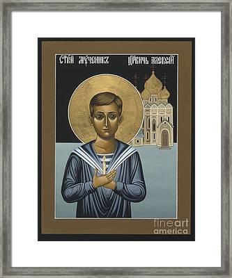 Holy New Martyr Tsarevich Alexei 010 Framed Print