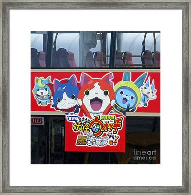 Framed Print featuring the photograph Hong Kong Bus by Randall Weidner