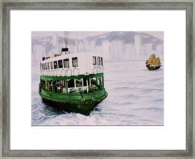 Hong Kong Ferry Framed Print