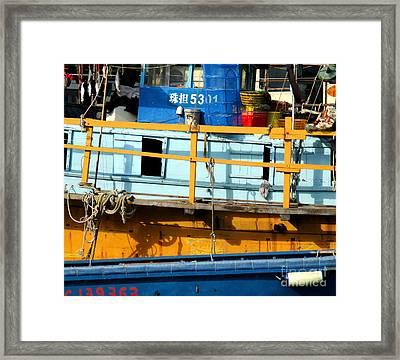 Hong Kong Harbor 11 Framed Print by Randall Weidner