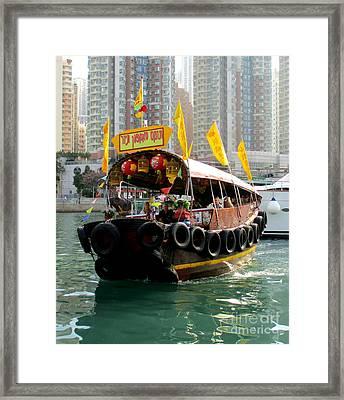 Hong Kong Harbor 14 Framed Print by Randall Weidner