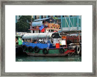Hong Kong Harbor 15 Framed Print by Randall Weidner
