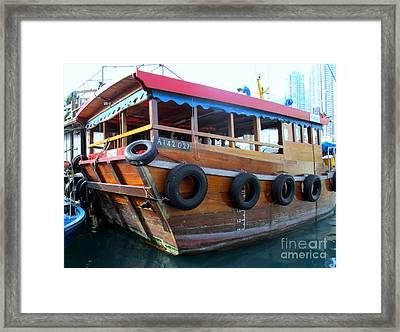 Hong Kong Harbor 18 Framed Print by Randall Weidner
