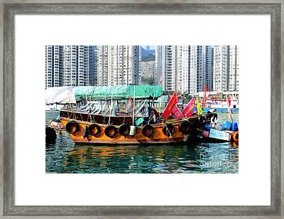 Hong Kong Harbor 19 Framed Print by Randall Weidner