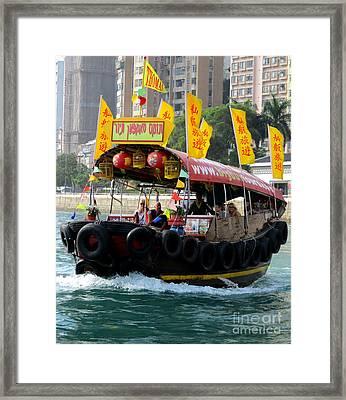 Hong Kong Harbor 24 Framed Print by Randall Weidner